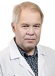 Ханыков Виктор Владимирович