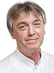 Александровский Сергей Борисович