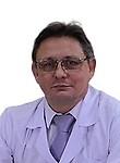 Белоус Юрий Александрович