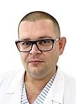 Мацокин Игорь Сергеевич