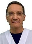 Ляпин Владислав Владимирович