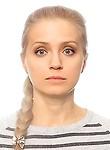 Степовая Елена Александровна