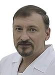 Аверков Алексей Анатольевич