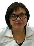 Одинцова Любовь Борисовна