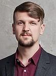 Бойко Дмитрий Вячеславович