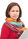 Вершинина Ирина Ивановна