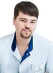 Германов Александр Владимирович