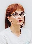 Ашихмина Инесса Ивановна