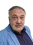 Ярдошвили Александр Эдуардович