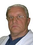 Лыгалов Станислав Иннокентьевич