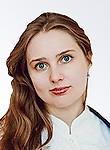 Пашкина Александра Романовна