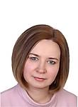 Герасимова Наталья Алексеевна