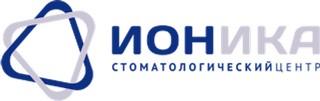 Стоматологический центр Ионика