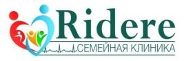 Семейная клиника Ридере