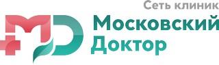 Клиника Московский доктор