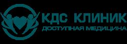 Медицинский центр КДС-клиник на Белозерской