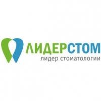 Клиника ЛидерСтом на Сходненской