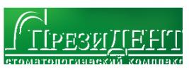 Клиника ПрезиДент на Сухаревской