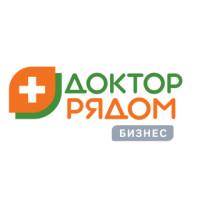 Медицинский центр Доктор Рядом на Павелецкой