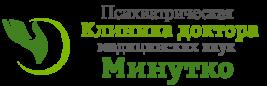 Психиатрическая клиника доктора медицинских наук Минутко в Беляево