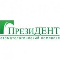 ПрезиДЕНТ на Пролетарской