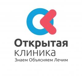 Открытая клиника Кунцевский лечебно-реабилитационный центр