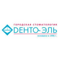 Дента-Эль на Бульваре Адм. Ушакова