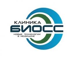 Медицинский центр Биосс на Хорошевском шоссе