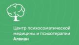 Клиника Алвиан на Ленинском проспекте