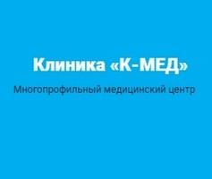 К-МЕД на Пролетарской