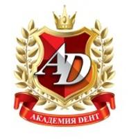 Академия Дент