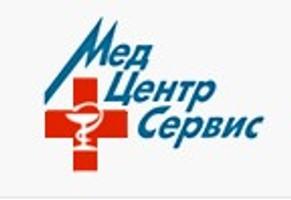 Медицинский центр МедЦентрСервис в Отрадном
