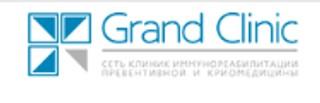 Grand Clinic (Гранд Клиник) Юго-Запад