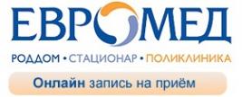Медицинский центр Евромед на Полежаевской