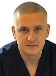 Герасимов Алексей Владимирович