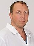 Парамоненко Константин Сергеевич