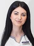 Серопян Карина Геворговна