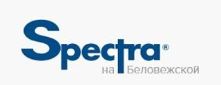 Спектра на Беловежской улице