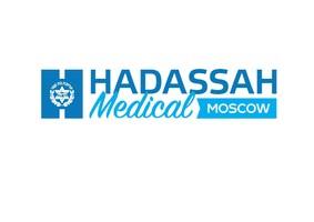 Хадасса Медикал Сколково