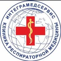 Клиника Респираторной Медицины ИнтеграМед