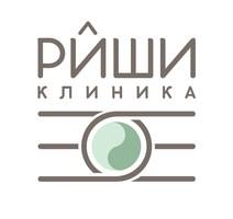 Клиника РИШИ
