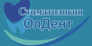 ОлДент Рубцовская набережная