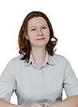 Тарасова Таисия Валерьевна