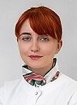 Черноус Елена Анатольевна