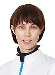 Пахомова Татьяна Евгеньевна
