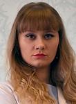 Александрова Юлия Владимировна