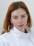 Сливкина Анастасия Анатольевна