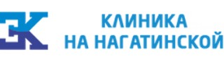 ЭльКлиник на Нагатинской