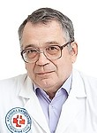 Игнатченко Владимир Владимирович