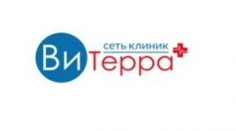 Клиника ВиТерра Беляево